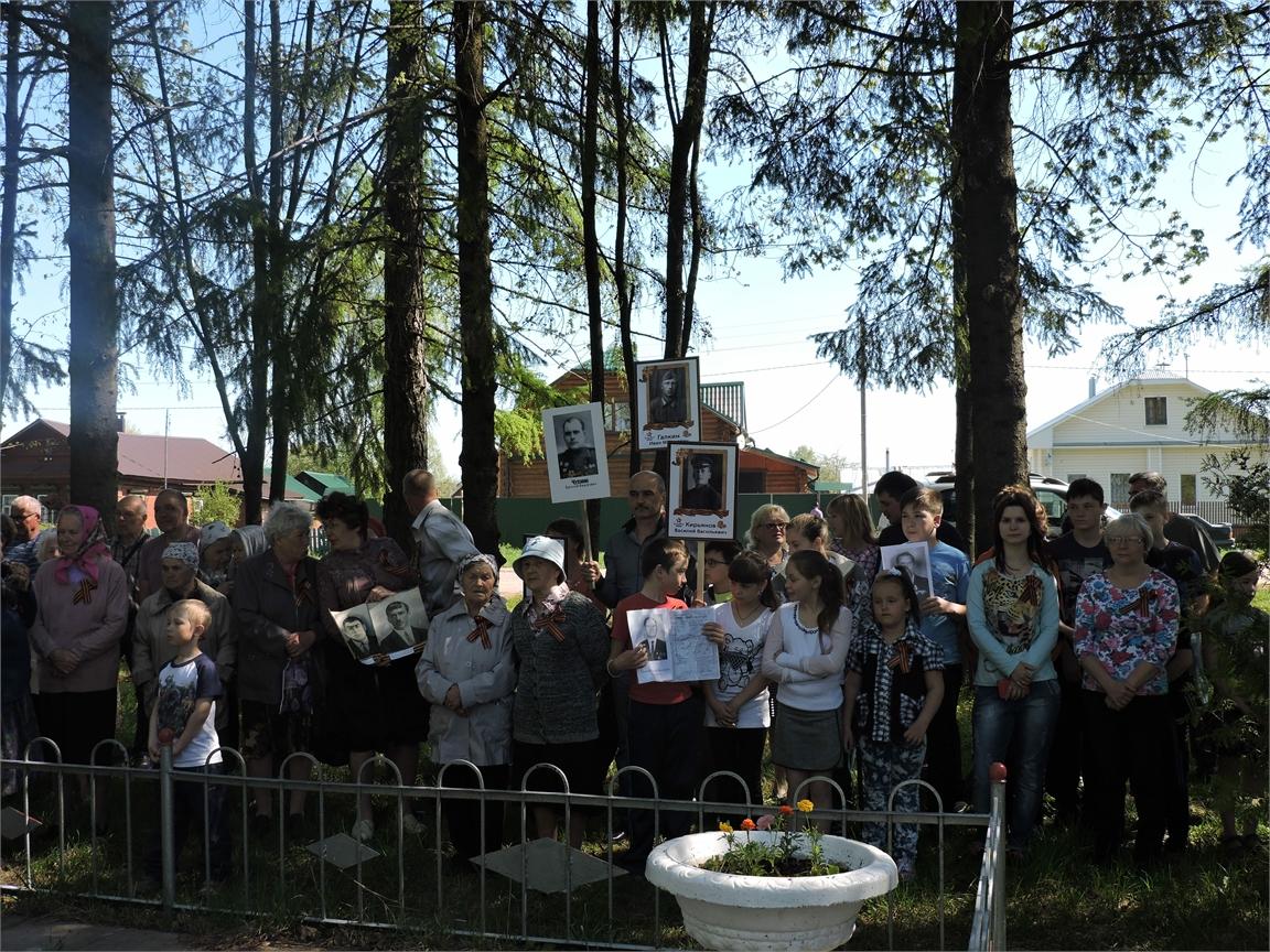 9 Мая в Иванцеве