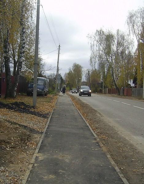 novyj-trotuar-na-ul-b-klincevskaya
