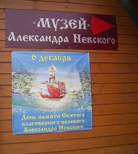 napominanie-pered-vxodom-v-muzej