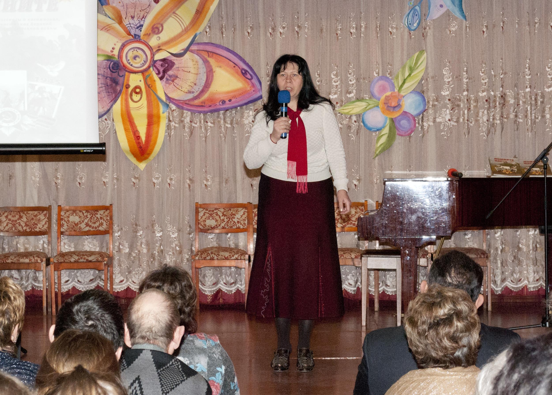 prezentaciya-18