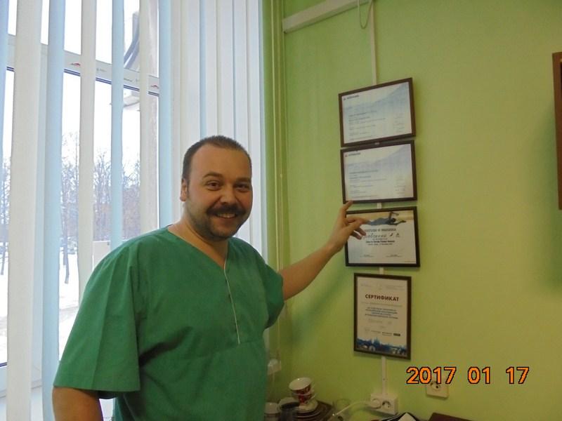 Этот сертификат я получил в Тель-Авиве