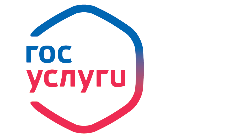 Красноярск срочно оформить загранпаспорт