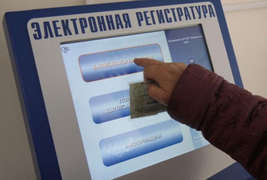 Поликлиника 8 ростов-на-дону расписание врачей пушкинская 31 расписание врачей