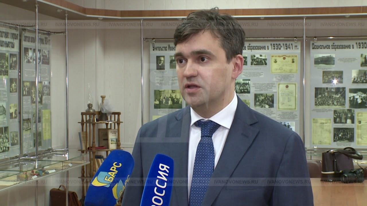 Станислав Воскресенский намерен привлечь в облправительство победителей конкурса «Лидеры России»